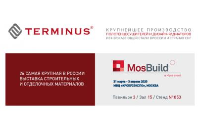 Приглашаем вас на выставку MosBuild