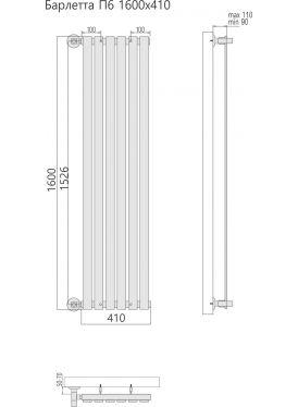 Полотенцесушитель Барлетта П6 410x1600
