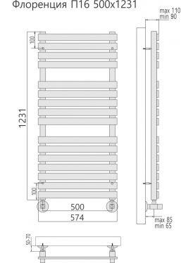 Полотенцесушитель Флоренция П16 574x1231