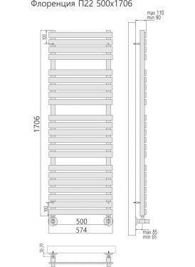 Полотенцесушитель Флоренция П22 574x1706