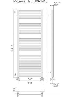 Полотенцесушитель Модена П25 541,5x1415