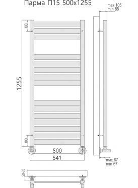 Полотенцесушитель Парма П15 541,5x1255