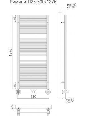 Полотенцесушитель Римини П25 530x1276