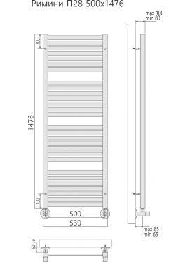 Полотенцесушитель Римини П28 530x1476