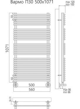 Полотенцесушитель Вармо П30 560x1071