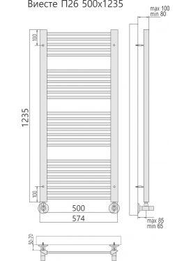 Полотенцесушитель Виесте П26 574x1235